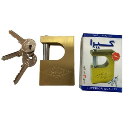 قفل 70 کتابي برنجي ساده کليد ساده (گيرا 034)