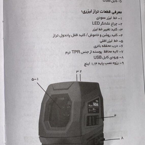 1a6c15f9-ba9b-460c-9e8d-32321ca582a8