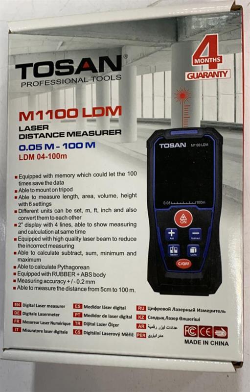 متر 100 متري ليزري توسن M1100 LDM